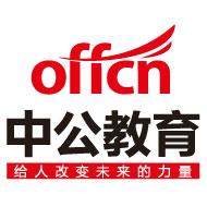 中公教育集团logo