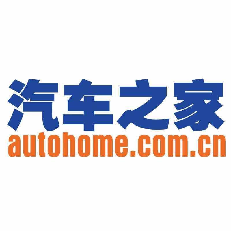 汽车之家logo