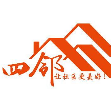四邻科技logo