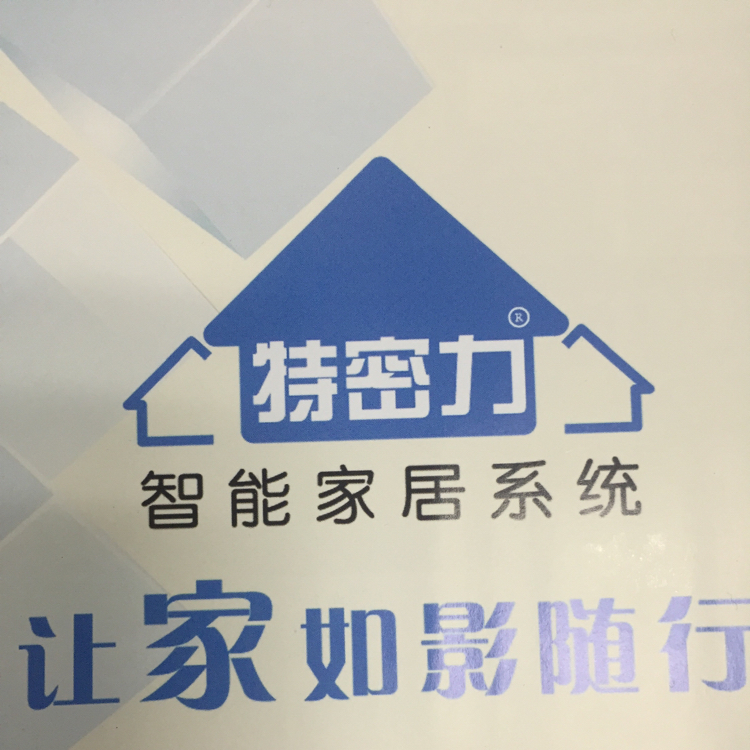 千万次logo