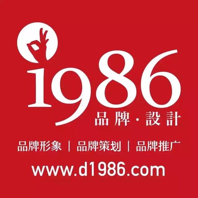 1986品牌设计logo