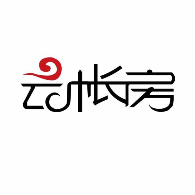 云帐房logo